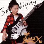 Li-sa-X/Serendipity