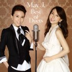 May J./Best of Duets