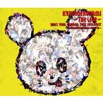 キュウソネコカミ/キュウソネコカミ-THE LIVE-DMCC REAL ONEMAN TOUR 2016/2017 ボロボロ バキバキ クルットゥー