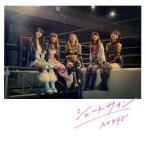 AKB48/シュートサイン(Type C)