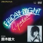 鈴木雄大/FRIDAY NIGHT