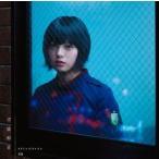 欅坂46/不協和音(TYPE-A)