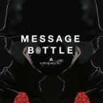 amazarashi/MESSAGE BOTTLE