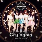 CHERRSEE/Cry again