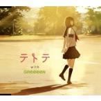 whiteeeen/テトテ with GReeeeN