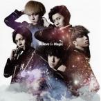 龍雅/Believe In Magic