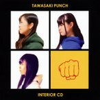 Yahoo!銀座 山野楽器タワサキパンチ☆/インテリアCD