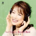 保科有里/Yuri Hoshina Best of Best