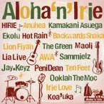 Aloha'n'Irie〜Lucky We Love Hawaii〜