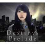 水樹奈々/Destiny's Prelude
