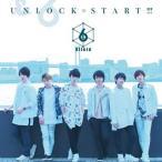 &6allein/UNLOCK☆START!!!