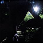 ショッピングhalo HaLo/green