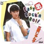 三原じゅん子/Easy 悪 Rock'n Roll