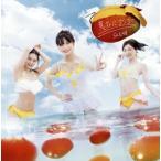 SKE48/意外にマンゴー(TYPE-A)