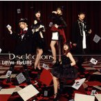 D-selections/LAYon-theLINE