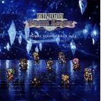 「ファイナルファンタジー レコードキーパー」オリジナル・サウンドトラック Vol.2