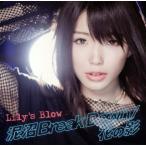 Lily's Blow/泥沼 Break Down|花の影