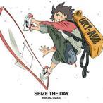 尾崎裕哉/SEIZE THE DAY