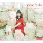 竹達彩奈/apple feuille
