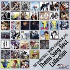 「黒子のバスケ」Theme Song Best Collection