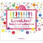 μ's/「ラブライブ!」Solo Live! collection Memorial BOX 3