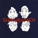 シクラメン/SHIKURAMEN