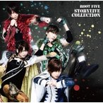 ROOT FIVE/ROOT FIVE STORYLIVE COLLECTION(初回生産限定盤A)