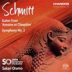 サカリ・オラモ/フロラン・シュミット:交響曲第2番