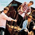 Lead/MILESTONE