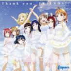 Aqours/「ラブライブ!サンシャイン!!」Aqours 4th LoveLive!-Sailing to the Sunshine-テーマソング〜Thank you,FRIENDS!!