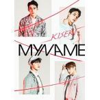 MYNAME/KISEKI