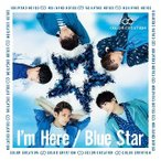 COLOR CREATION/I'm Here/Blue Star