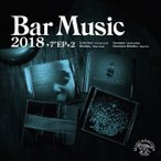Bar Music 2018〜Melodies In A Dream Selection〜+7″EP×2