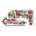 光田康典/「CHRONO TRIGGER」Original Soundtrack Revival Disc