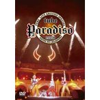 TUBE Live Around Special 2008 Paradiso 夏のハラペーニョ   DVD