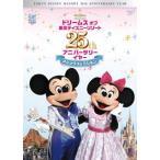 ドリームス オブ 東京ディズニーリゾート 25th アニバーサリーイヤー マジックコレクション〈2枚組〉