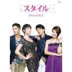 Yahoo!銀座 山野楽器スタイル DVD-BOX2〈4枚組〉