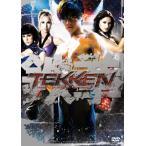 TEKKEN-鉄拳-('10米)