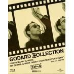 ジャン・リュック=ゴダール ブルーレイ・コレクション〈初回生産限定・3枚組〉