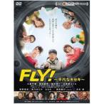 FLY!〜平凡なキセキ〜('11朝日放送/吉本興業)