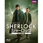 SHERLOCK シャーロック シーズン2 Blu-ray BOX〈3枚組〉