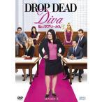 私はラブ・リーガル DROP DEAD Diva シーズン3 DVD-BOX〈3枚組〉