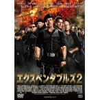 エクスペンダブルズ2('12米)(DVD)