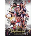 ももいろクローバーZ/男祭り2012-Dynamism-