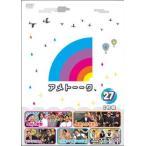 アメトーーク  DVD 27