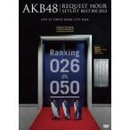 AKB48/リクエストアワーセットリストベスト100 2013 3