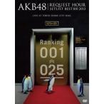 AKB48/リクエストアワーセットリストベスト100 2013 4