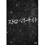 ストロベリーナイト コレクターズ・エディション(Blu−ray)