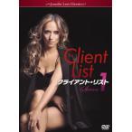 クライアント・リスト シーズン1 DVD-BOX〈5枚組〉
