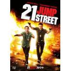 21ジャンプストリート('12米)